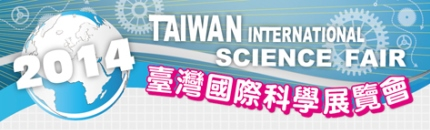 Taiwan International Science Fair 2014