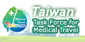 task force for medical travel